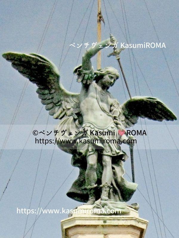 f:id:kasumiroma:20200912005115j:plain