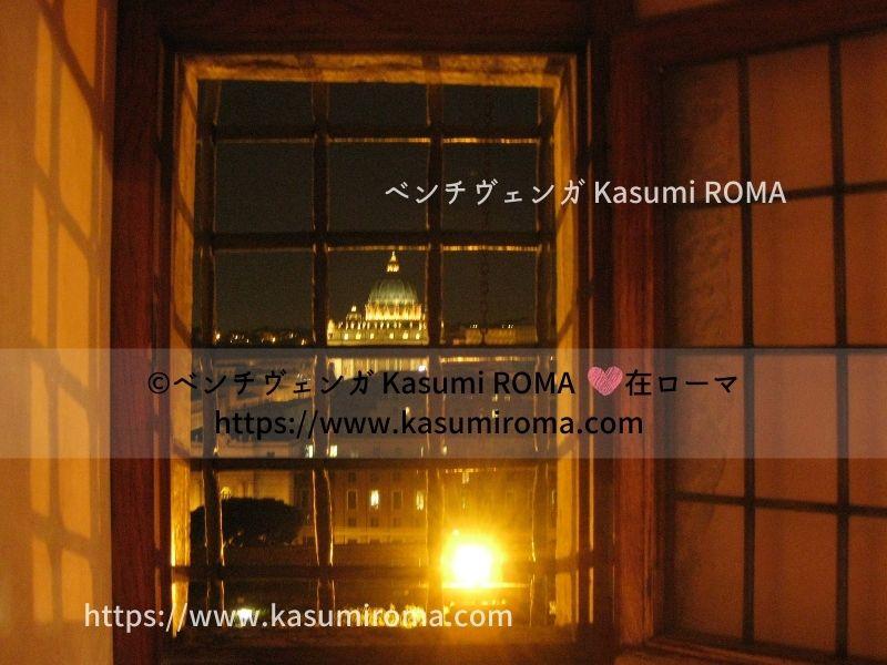f:id:kasumiroma:20200915160822j:plain