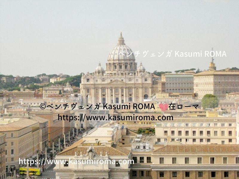 f:id:kasumiroma:20200915160908j:plain