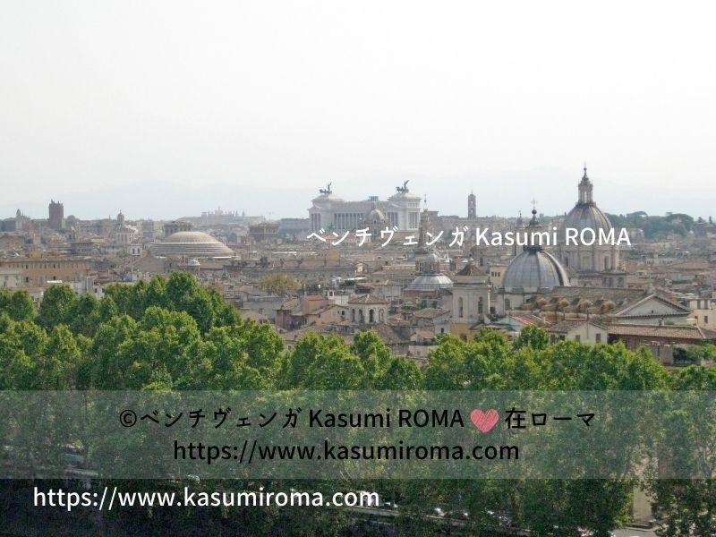 f:id:kasumiroma:20200915160923j:plain