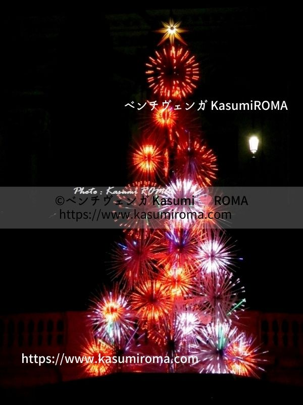 f:id:kasumiroma:20200923141043j:plain