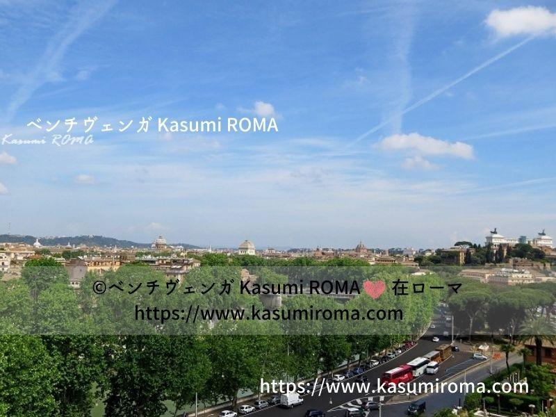 f:id:kasumiroma:20200923191207j:plain