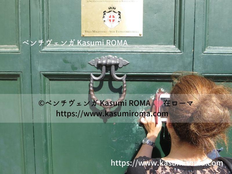 f:id:kasumiroma:20200923192610j:plain