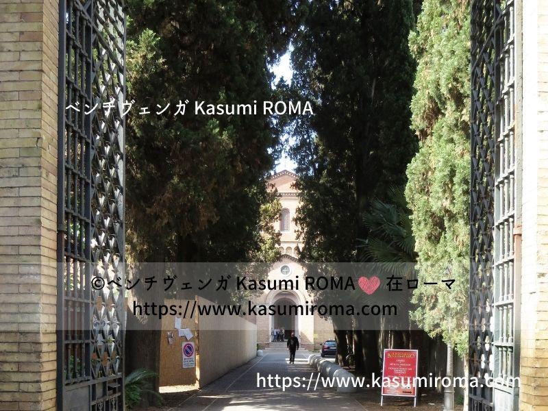 f:id:kasumiroma:20200923192647j:plain