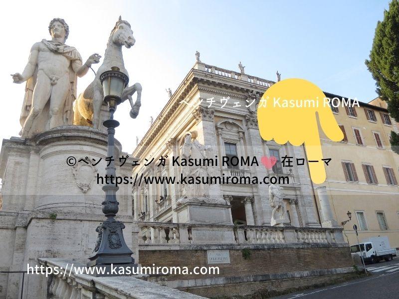 f:id:kasumiroma:20200925061055j:plain