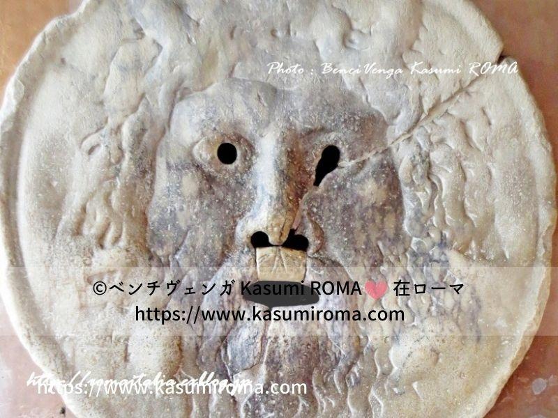 f:id:kasumiroma:20200927191709j:plain