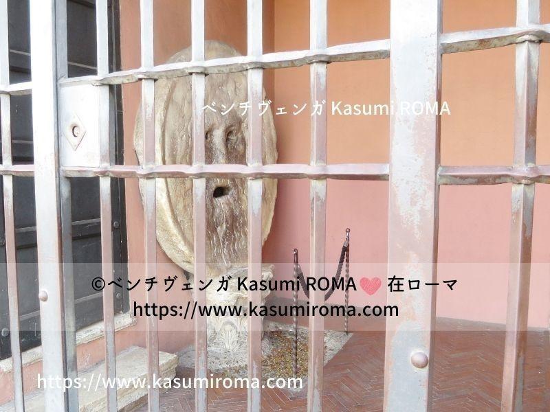 f:id:kasumiroma:20200927192129j:plain