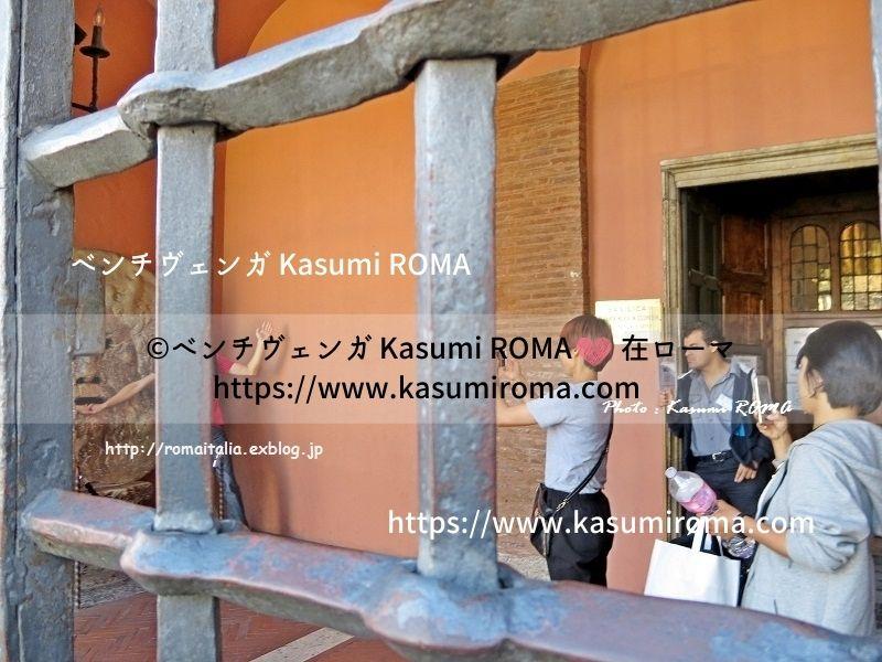 f:id:kasumiroma:20200927202931j:plain