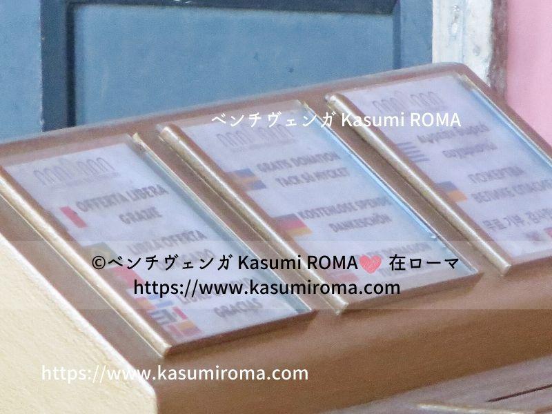 f:id:kasumiroma:20200927210349j:plain
