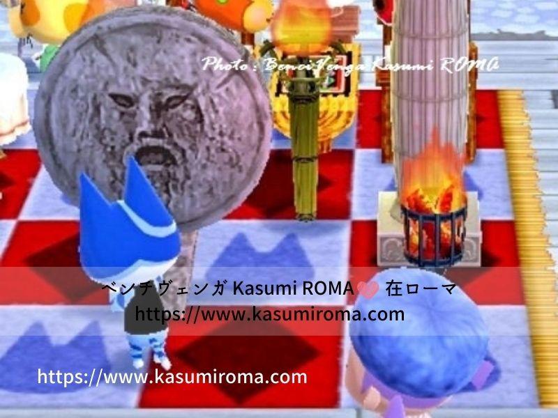 f:id:kasumiroma:20200929005147j:plain