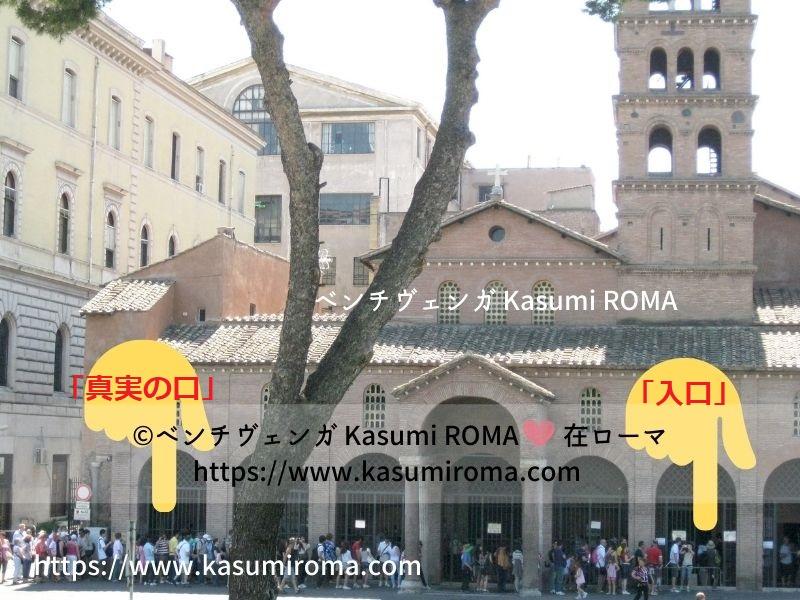 f:id:kasumiroma:20200929013125j:plain