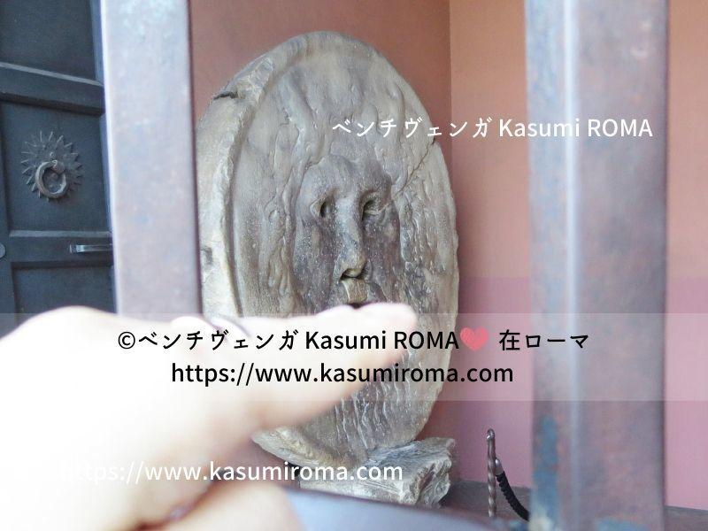 f:id:kasumiroma:20201003014450j:plain