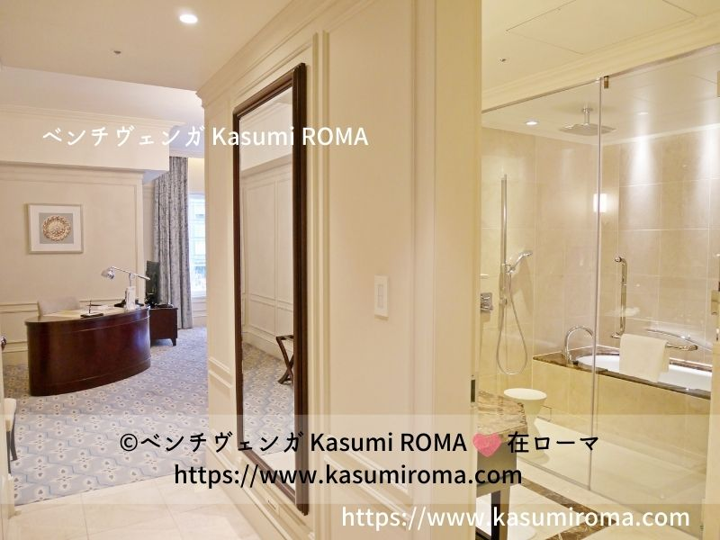f:id:kasumiroma:20201011075525j:plain