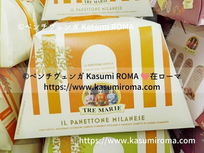 f:id:kasumiroma:20201021184034j:plain