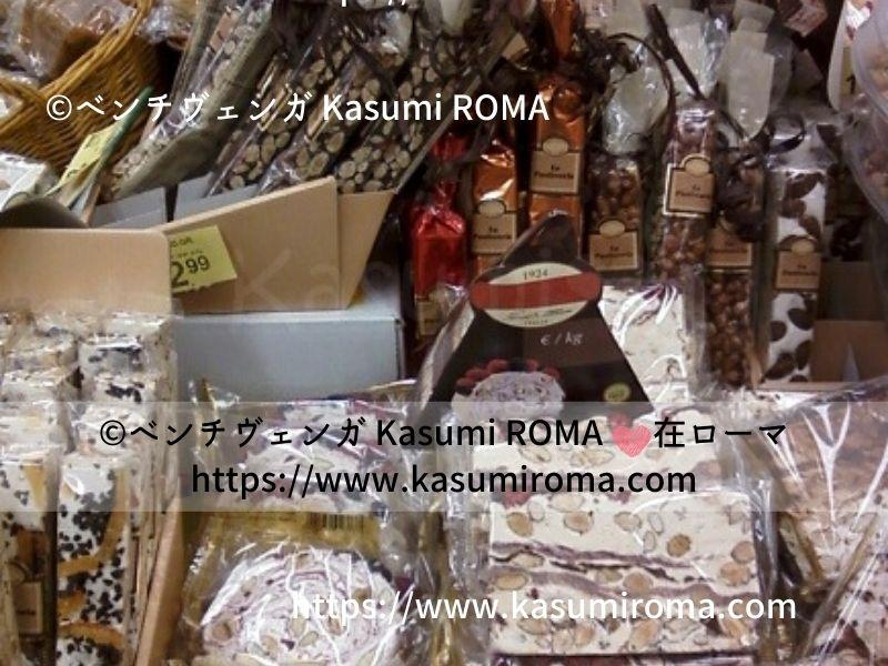 f:id:kasumiroma:20201021184501j:plain