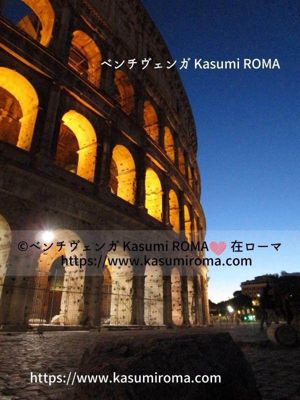 f:id:kasumiroma:20201026185943j:plain