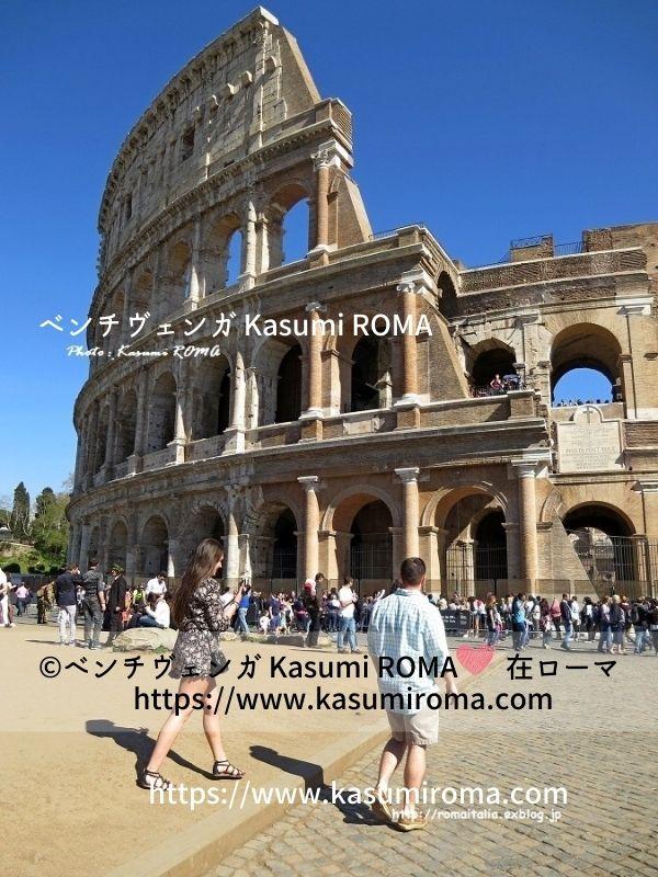 f:id:kasumiroma:20201029203615j:plain