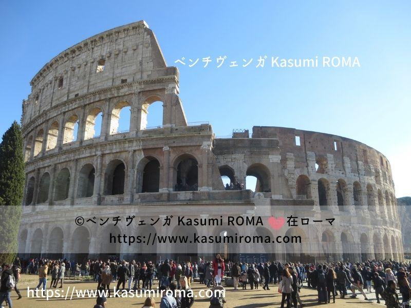 f:id:kasumiroma:20201102161837j:plain