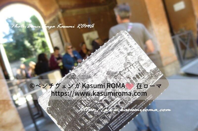 f:id:kasumiroma:20201102162732j:plain