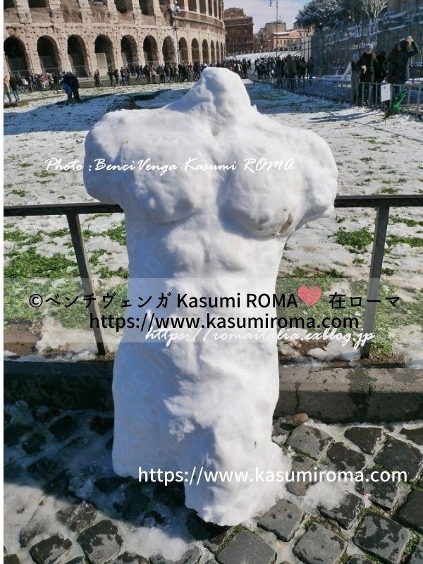 f:id:kasumiroma:20201102205252j:plain
