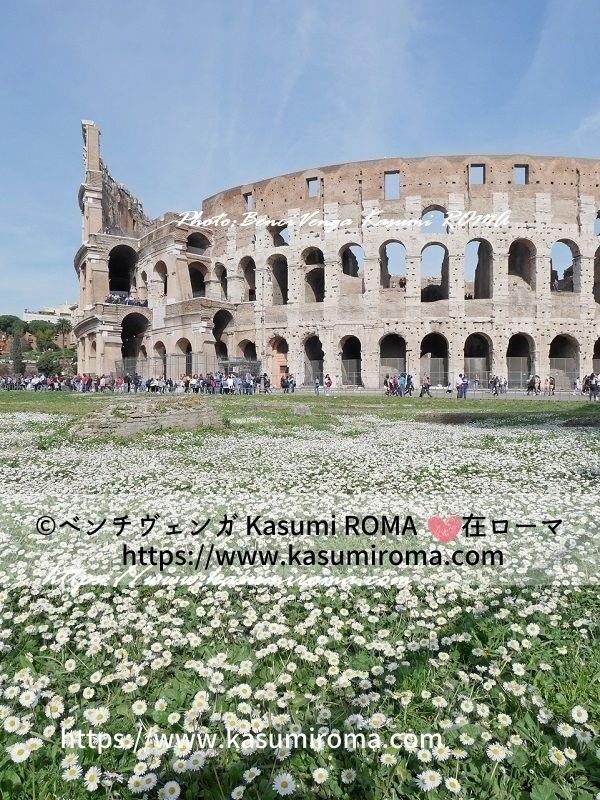 f:id:kasumiroma:20201102205718j:plain