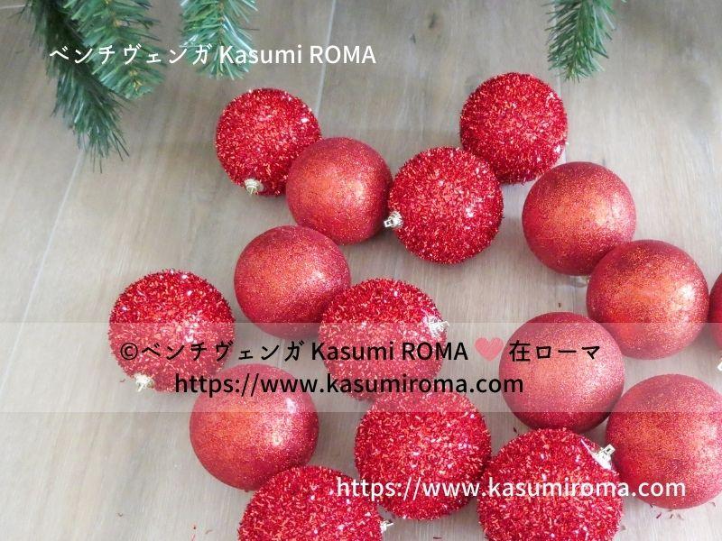 f:id:kasumiroma:20201209000538j:plain