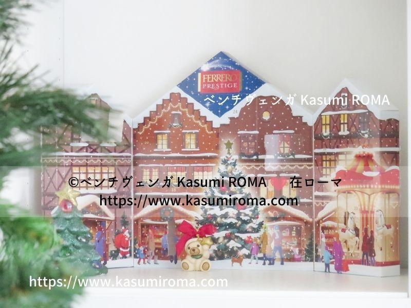 f:id:kasumiroma:20201217011949j:plain