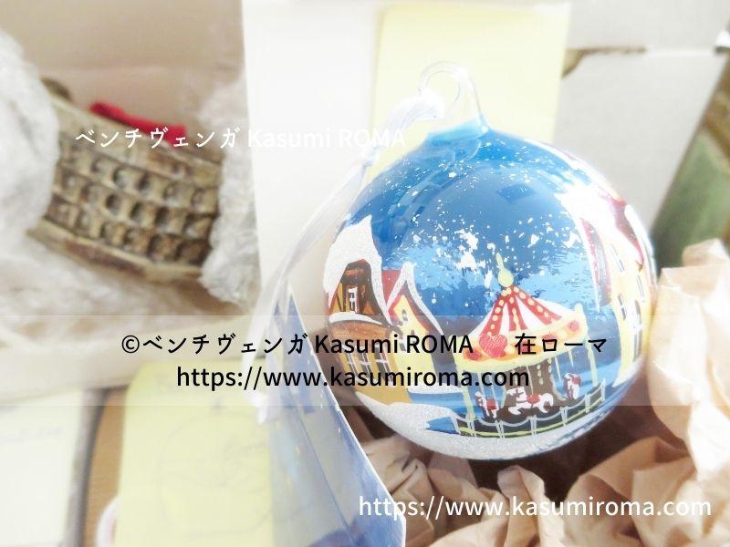 f:id:kasumiroma:20201217012430j:plain