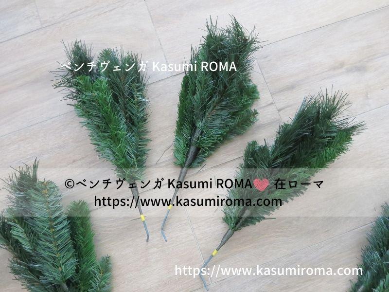 f:id:kasumiroma:20201217013219j:plain