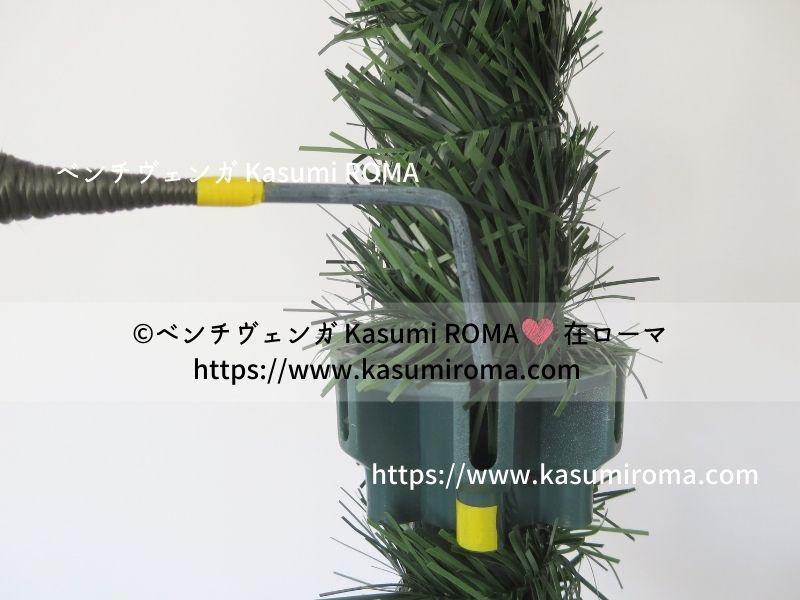 f:id:kasumiroma:20201217013237j:plain
