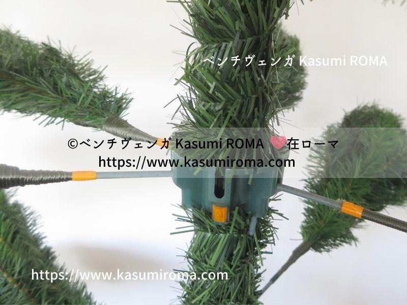 f:id:kasumiroma:20201217013252j:plain