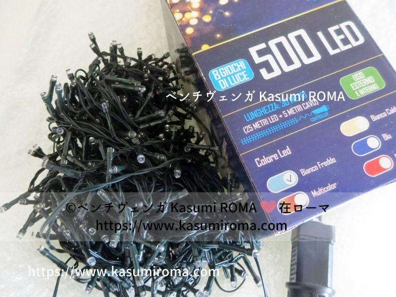 f:id:kasumiroma:20201217013505j:plain