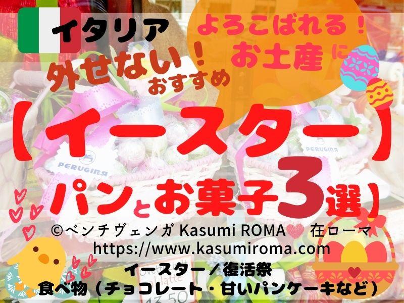 f:id:kasumiroma:20201219231151j:plain