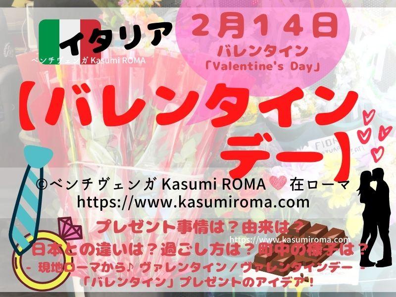 f:id:kasumiroma:20201228061238j:plain