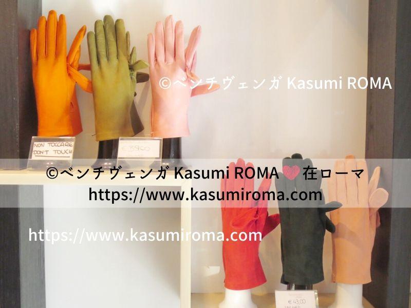 f:id:kasumiroma:20210109183142j:plain