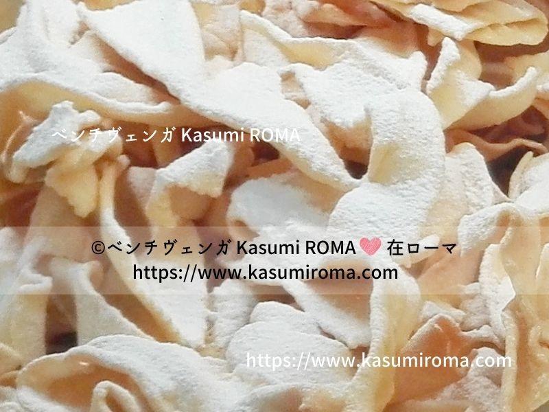 f:id:kasumiroma:20210117051653j:plain