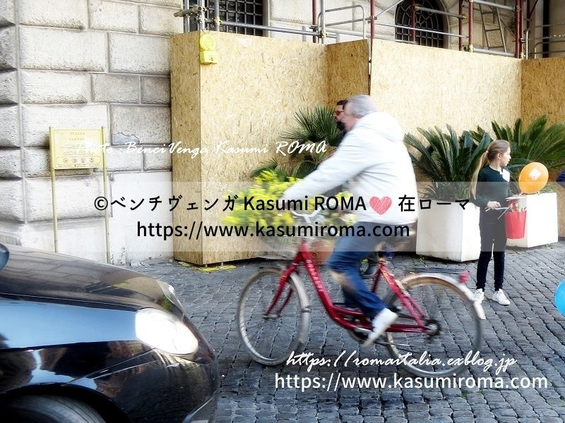 f:id:kasumiroma:20210119030936j:plain