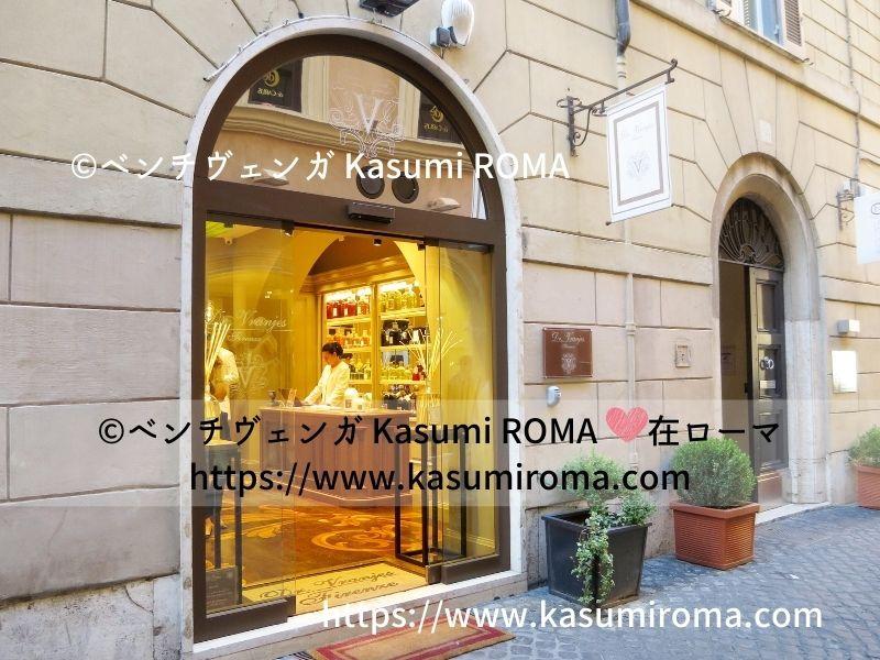 f:id:kasumiroma:20210120064533j:plain