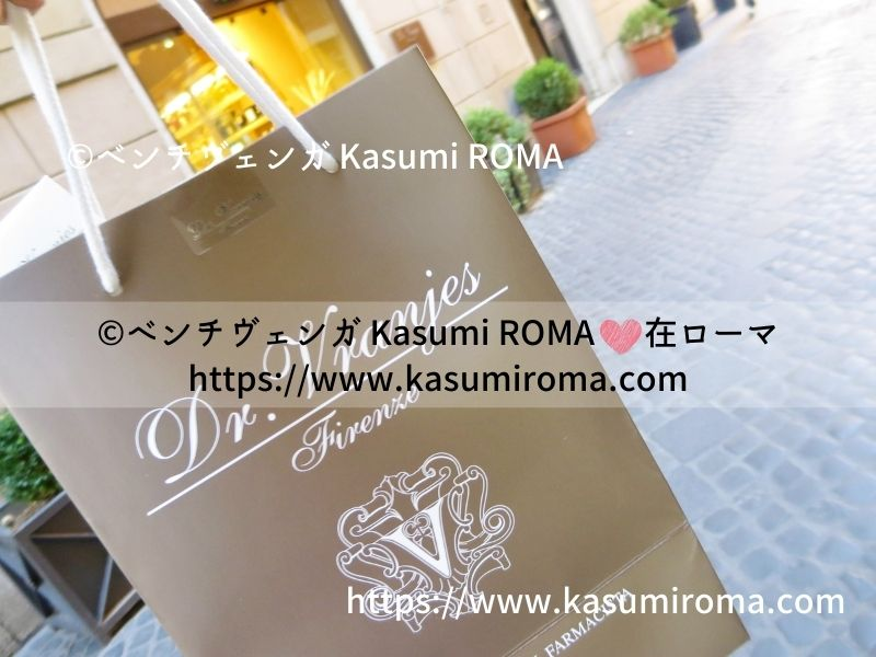 f:id:kasumiroma:20210120065021j:plain