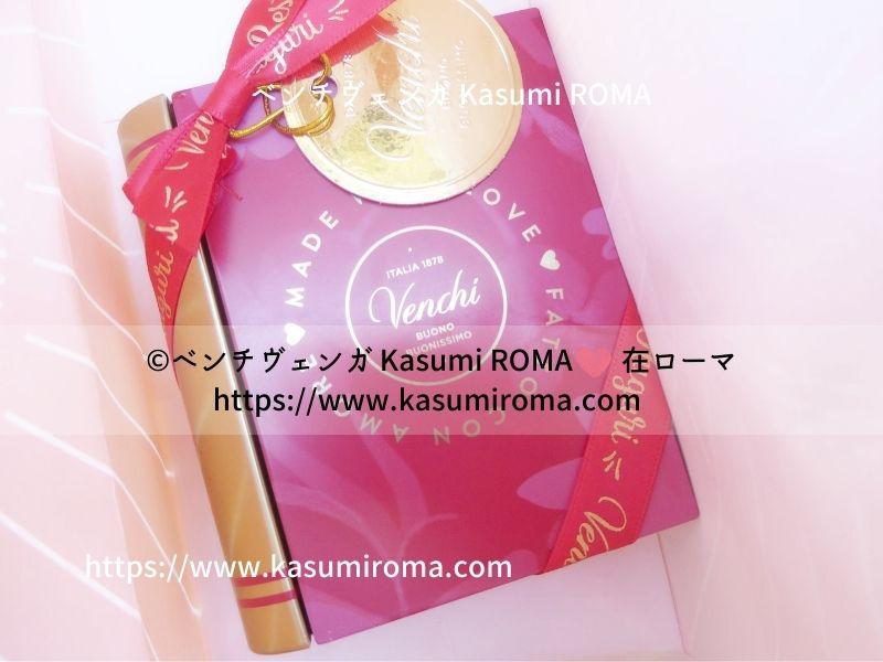 f:id:kasumiroma:20210130083113j:plain