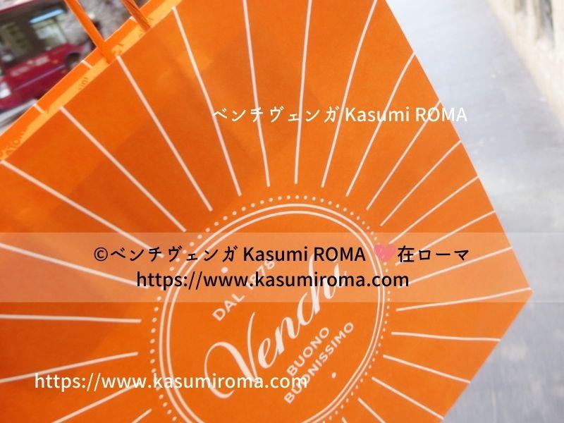 f:id:kasumiroma:20210130085807j:plain