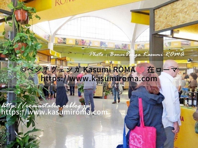 f:id:kasumiroma:20210202011626j:plain
