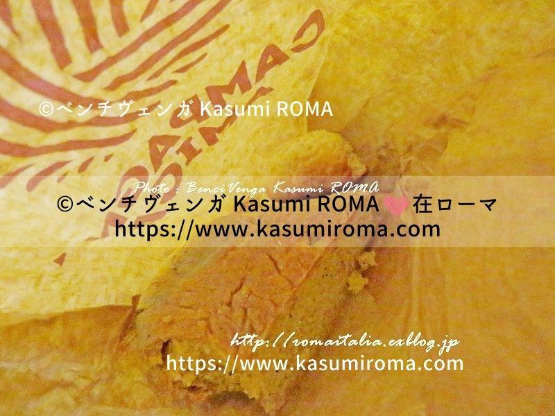 f:id:kasumiroma:20210202011748j:plain