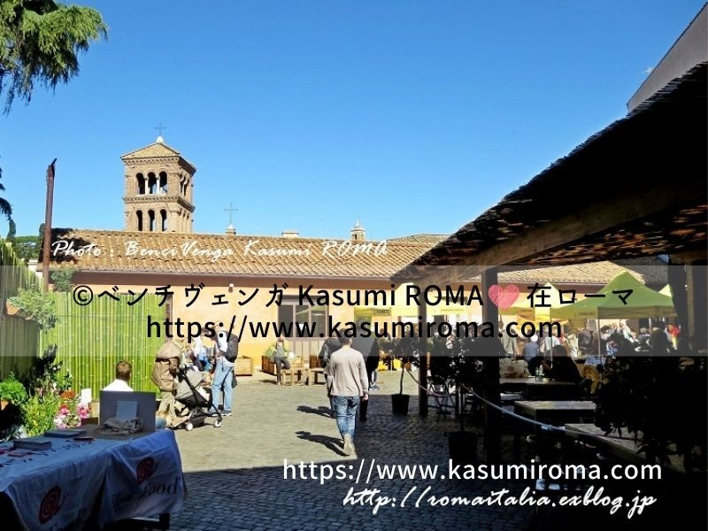 f:id:kasumiroma:20210202011859j:plain