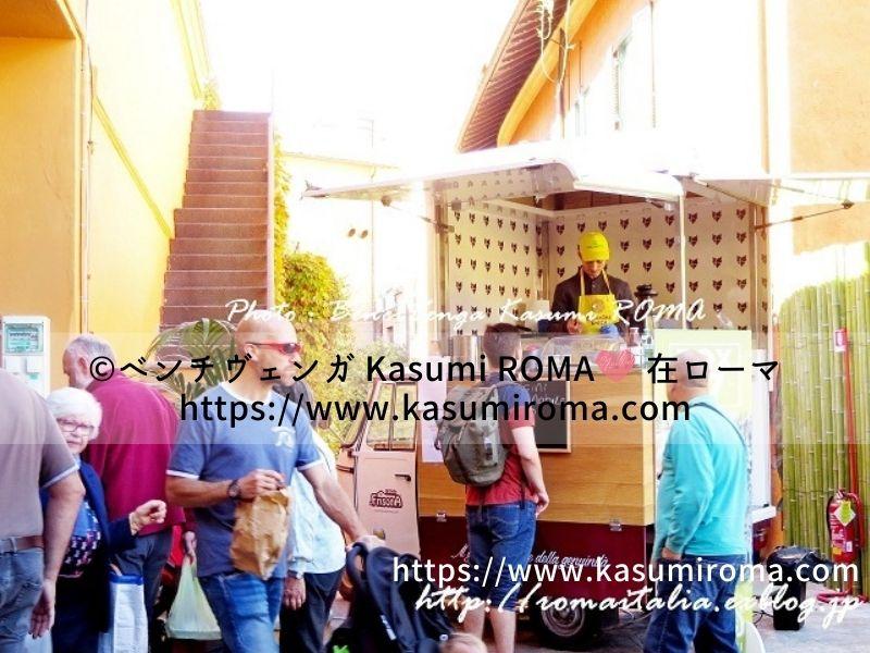 f:id:kasumiroma:20210202011925j:plain