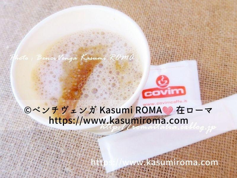 f:id:kasumiroma:20210202011945j:plain