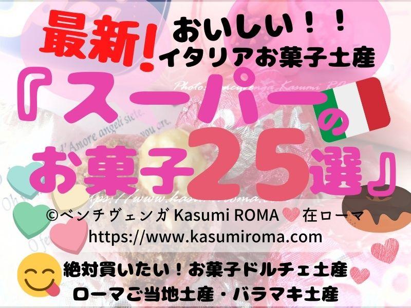 f:id:kasumiroma:20210202204722j:plain