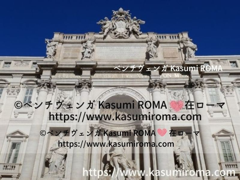 f:id:kasumiroma:20210205050015j:plain