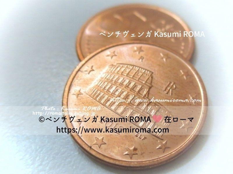 f:id:kasumiroma:20210205051656j:plain