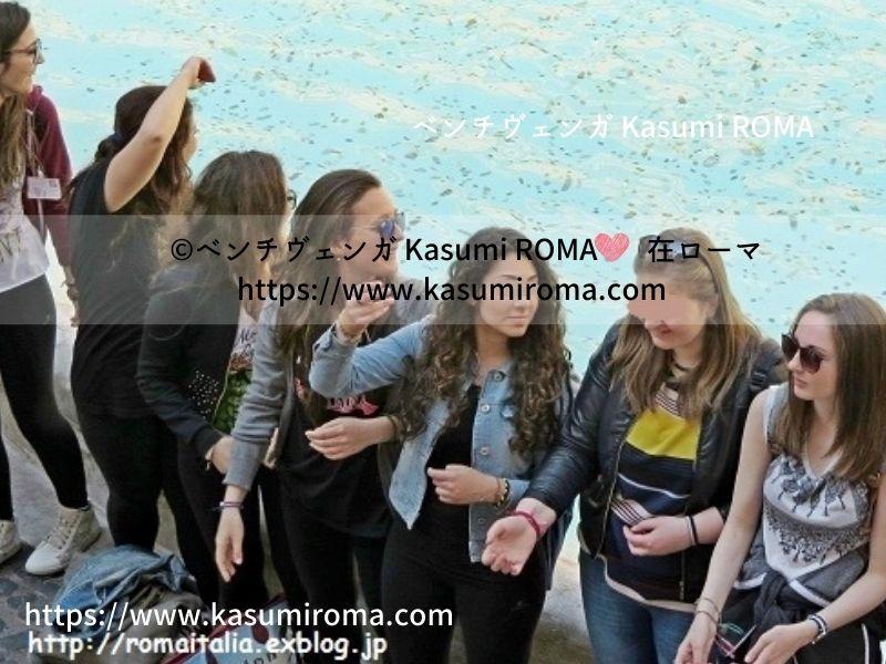 f:id:kasumiroma:20210205053242j:plain